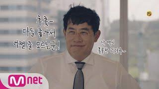 The Kkondae Live 이경규부장님, 저녁은 혼밥이 맛있지말입니다(feat.간절) 180928 EP.0