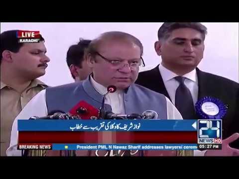 Nawaz Sharif addressing Lawyers Ceremony in Karachi | 2 Feb 2018 | 24 News HD