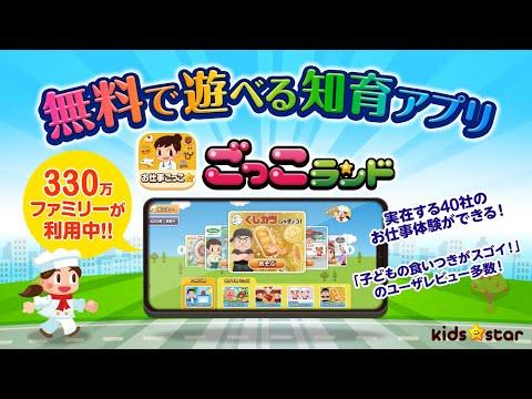 ゲームアプリ 無料