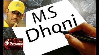 How To Turn Words M.S Dhoni  into a Cartoon Drawing - Mahendra Singh Dhoni (Mahi) Drawing for Kids