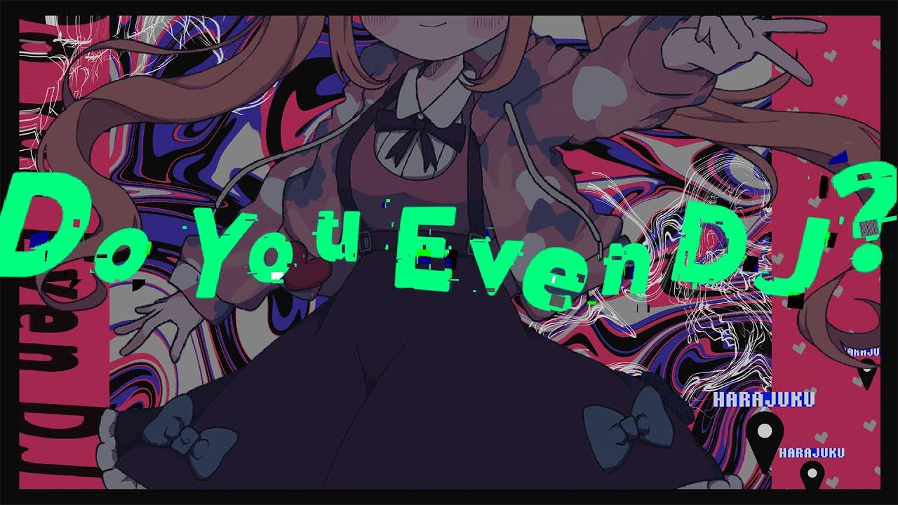 #電音部 『Do You Even DJ? (feat. Neko Hacker)』Music Video