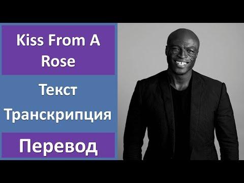 Текст песни(слова) Баста - Моя игра