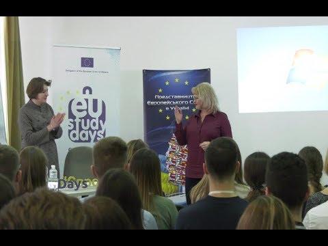 mistotvpoltava: Прес тур Сумщина – бізнес + освіта