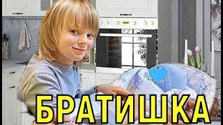 Умилительно 7 летний сын Плющенко играет с новорождённым видео