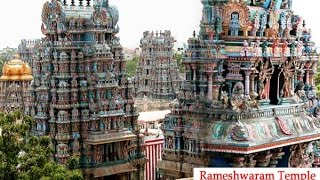 Rameshwaram Darshan-one of the twelve jyotirlingas