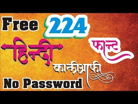 Hindi Calligraphy Fonts | tr bahadurpur - Video - ViLOOK