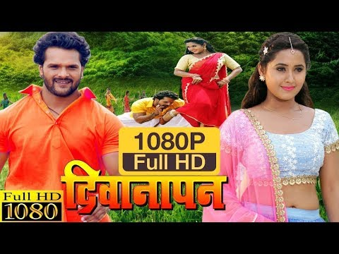 DEEWANAPAN  Khesari Lal And Kajal Raghwani NEW Bhojpuri Movie HD