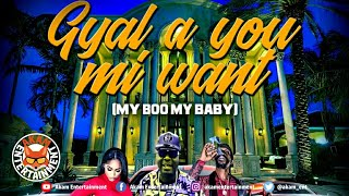 Prospec Ft. Munga Honorable - Gal A You Mi Want [Audio Visualizer]
