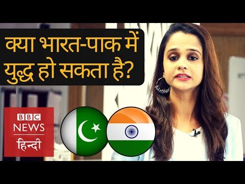 India-Pakistan is on the verge of War, what will happen next? (BBC Hindi)