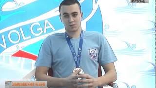 """""""Олимпийский резерв"""" (Антон Евсиков)"""