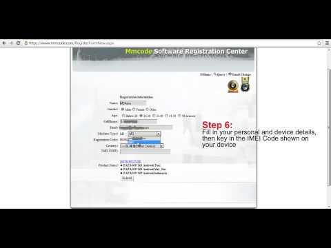 WayWay Volo M9 SEA Software Registration Tutorial