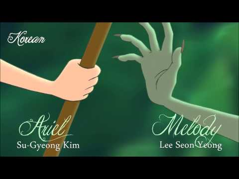 The Little Mermaid 2 : Melody No! - One Line Multilanguage
