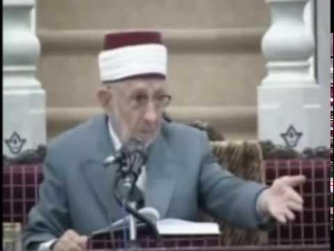 فقه السيرة النبوية رمضان البوطي