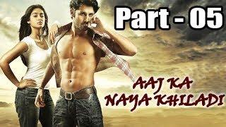 Aaj Ka Naya Khiladi Full Movie Part 5
