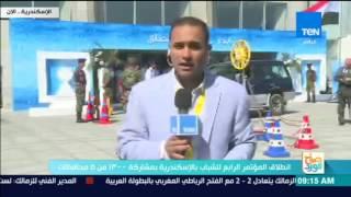 من محافظة #الإسكندرية.. انطلاق المؤتمر الرابع للشباب بمشاركة 1300 شاب من 5 محافظات