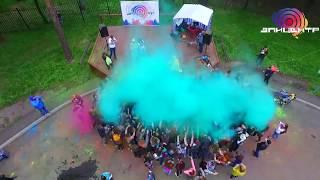 Фестиваль красок в Балашихе! Color Fest!