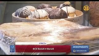 видео Авиабилеты Астана-Анталия