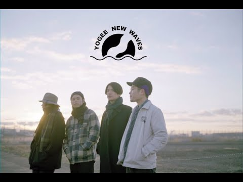Bands in Brief #5 | Yogee New Waves