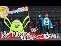 チームしゃちほこマナー動画「NO MORE まわりのご迷惑」