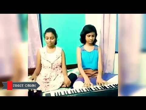 Santali Song   Lantiti Kisku & Shreya Hansda