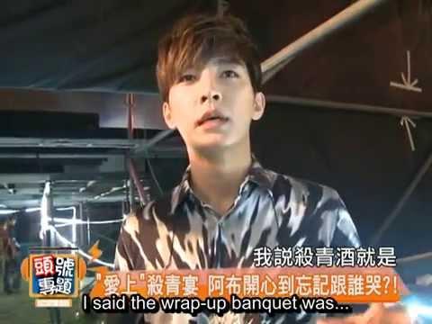 [BTS] Aaron at Hsinchu Environmental Protection Concert [ENGLISH SUBBED]