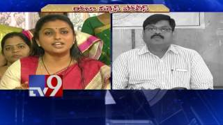 Roja Vs. AP Police - TV9