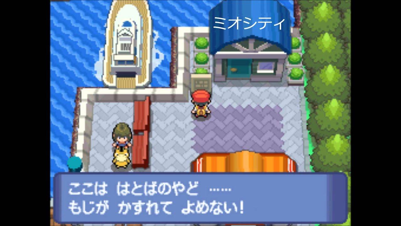 ポケットモンスターダイヤモンド・パール/プラチナbgmツアー midi