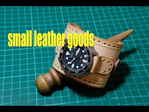 making a leather watch cuff