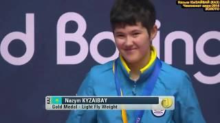 Назым Кызайбай - первая чемпионка мира по боксу из Казахстана / World Champion in women Boxing