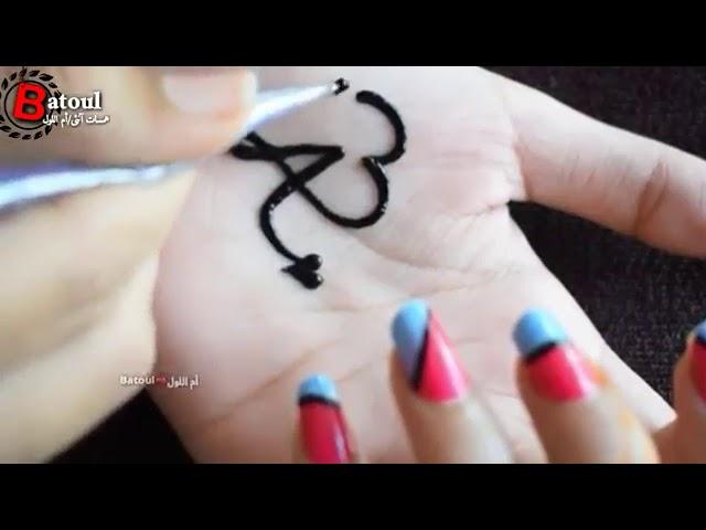 اجمل حالات واتساب رسم حرف A على اليد الوصف مهم Youtube