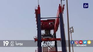 موانئ العقبة تستعد لاستقبال البضائع العراقية - (14-9-2017)