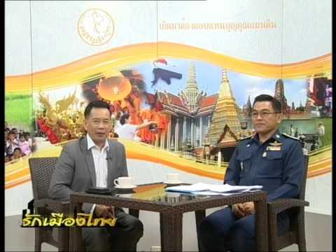 """รักษ์เมืองไทย """"ครบรอบ 62 ปี โรงเรียนนายเรืออากาศนวมินทกษัตริยาธิราช """" ตอนที่ 2"""