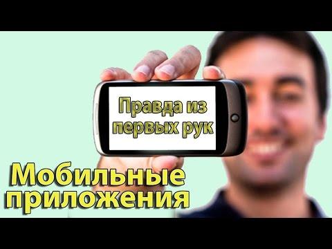 Запчасти и комплектующие для мобильных телефонов оптом и в
