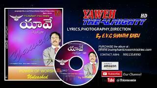 Yesayya Yesayya naa Raju , A  telugu Christian song
