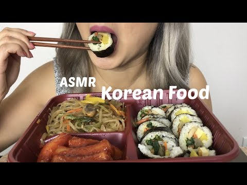ASMR [ KOREAN FOOD| Kimbap| Tteokbokki | Noodle | Eating sounds N.E Lets Eat