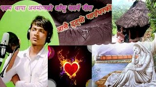 New Nepali Lok Dohori Song Song 2073/2017 | Aasai tutyo Gaun ghar ko_Muna Thapa & Padam Thapa Anamol
