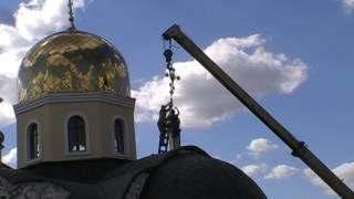 Раздельная: установка куполов с крестами