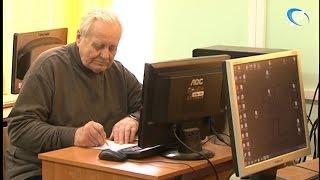В Новгородской области продолжается программа по обучению компьютерной грамотности людей