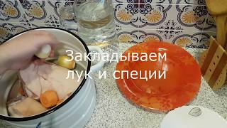 Холодец домашний 🐷  (Самый вкусный рецепт)
