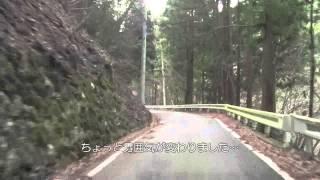 神奈川県道70号・塩水橋~菩提峠駐車場