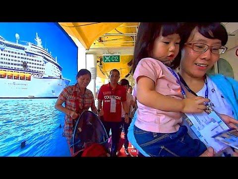 基隆港登上海洋航行者號 Keelung port (Taiwan)