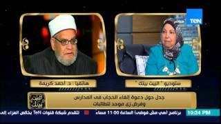 الشيخ أحمد كريمة ينفعل على عمرو عبد الحميد ورامي رضوان: