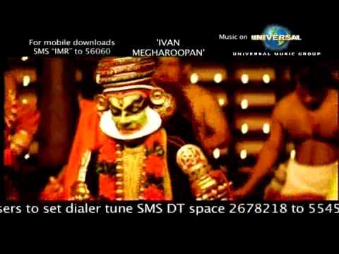Anuragini - Ivan Megharoopan - Full Song