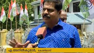 Wayanad Constituency all set  to welcome Rahul Gandhi | Lok sabha election 2019