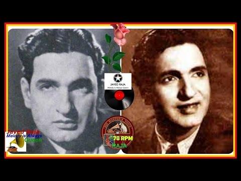 .SURENDRA-Film-PANIHARI-(1946)-Chain Tumse Qarar Tumse Hai-[ Rarest Gem-First Time ]