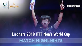Dimitrij Ovtcharov vs Lin Gaoyuan I 2018 ITTF Men's World Cup Highlights (3rd Place Match)