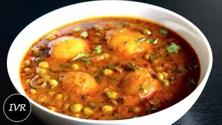 Aloo Matar Curry Recipe | Potato & Green Peas Curry | Aloo Matar Recipe