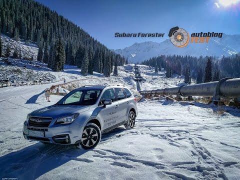 Autoblog.test: Subaru Forester 2016