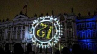 Лазерное шоу в Санкт-Петербурге (Laser show in St. Petersburg)