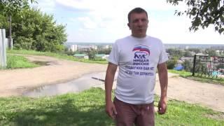 Нищий Алтай, Премьер Министру России о жизни большинства людей в  Алтайском крае